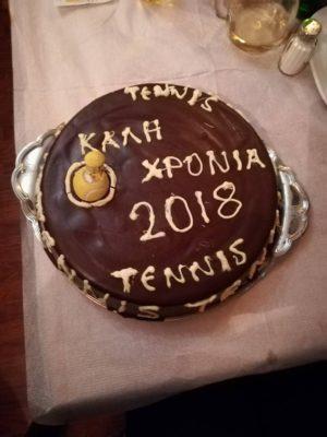 Κοπή βασιλόπιτας του Συλλόγου Αντισφαίρισης Γρεβενών
