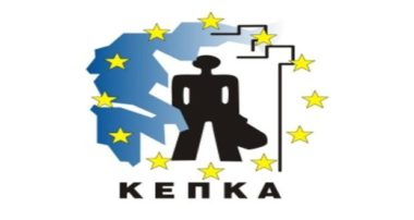 ΚΕ.Π.ΚΑ Δυτικής Μακεδονίας : Πλαστικές σακούλες