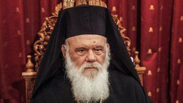 Αρχιεπίσκοπος Ιερώνυμος: Αγαπάμε τον Πατριάρχη αλλά πιο πολύ αγαπάμε την Εκκλησία και την Πατρίδα