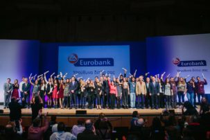 H Eurobank βραβεύει αριστούχους μαθητές από τα Γρεβενά και άλλους Νομούς στη Βέροια, με το ποσό των 800 ευρώ