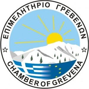 Επανεξελέγη ο κ. Νίκος Ράμμος πρόεδρος του Επιμελητηρίου Γρεβενών