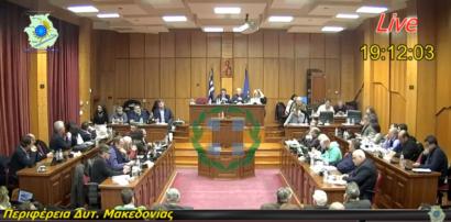 Έκτακτο περιφερειακό συμβούλιο της Περιφέρειας Δυτικής Μακεδονίας με θέμα τις Εξελίξεις στο Σκοπιανό αύριο Παρασκευή