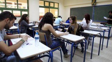 Λύκειο: Τι αλλάζει στις εξετάσεις και τα μαθήματα