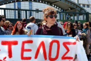 ΔΟΕ – ΟΛΜΕ: Σε απεργιακό κλοιό αύριο τα δημοτικά σχολεία και τα νηπιαγωγεία