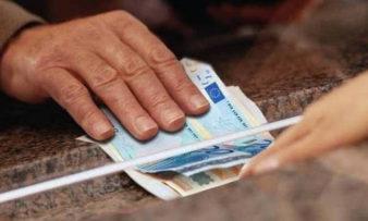 Ανατροπή στις συντάξεις! Χιλιάδες συνταξιούχοι δικαιούνται αύξηση. Ποιοι και πως μπορούν να πάρουν αναδρομικά χρήματα