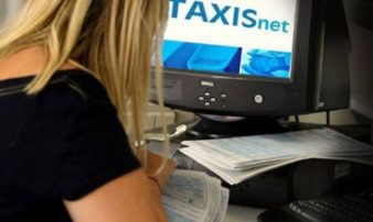 Μέχρι πότε υποβάλλονται οι φορολογικές δηλώσεις στο Taxisnet