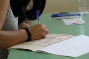 Πανελλήνιες 2019: Ξεκινά σήμερα η υποβολή αίτησης-συμμετοχής -Τι ισχύει για στρατιωτικές σχολές και ΤΕΦΑΑ