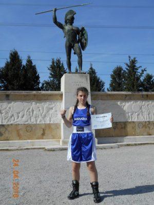 Χρυσή για δεύτερη φορά η Τσεπίδου Αχιλλεία στους Πανελλήνιους Σχολικούς Αγώνες Πυγμαχίας 2018 «Νικήτας Κούβαρης» (φωτογραφίες)