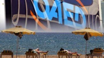 Κοινωνικός τουρισμός: Πότε ξεκινάει το πρόγραμμα