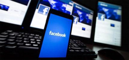 Η Γενική Περιφερειακή Αστυνομική Διεύθυνση Δυτικής Μακεδονίας απέκτησε σελίδα στο Facebook