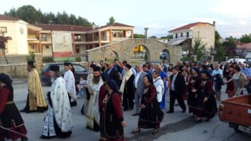 Κυριακή της Πεντηκοστής στο Κηπουριό Γρεβενών- Πανηγυρικός Εσπερινός Αγίου Πνεύματος στο Καρπερό Γρεβενών- Τρισάγιο στα Κοιμητήρια των Γρεβενών από τον Σεβασμιώτατο (φωτογραφίες)
