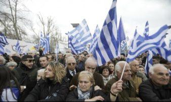 Συγκεντρώσεις για τη Μακεδονία σε 13 πόλεις της χώρας στις 6 Ιουνίου. Aνάμεσα σ' αυτές σε Φλώρινα, Καστοριά, Πτολεμαΐδα