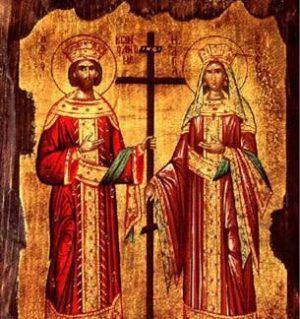 Η μεγάλη γιορτή των Κωνσταντίνου και Ελένης: Ο αυτοκράτορας και η μητέρα του αγιοποιήθηκαν