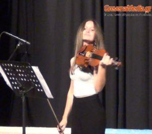 Συναυλία όλων των μουσικών οργάνων του Δημοτικού Ωδείου Γρεβενών (Βίντεο)