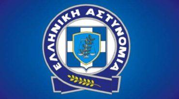 Καθορισμός «ημέρας ακρόασης πολιτών» από την Ελληνική Αστυνομία