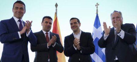 Ξεκινούν οι εργασίες της μεικτής επιτροπής Ελλάδας-ΠΓΔΜ για τα σχολικά βιβλία