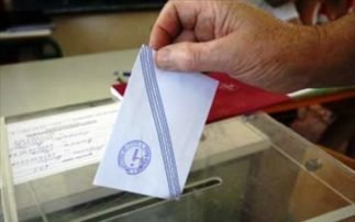 Περί των δημοτικών εκλογών στα Γρεβενά- Γιώργος Νούτσος