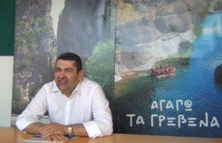 Δ. Κουπτσίδης: <<Θα είμαι και πάλι υποψήφιος Δήμαρχος για τον Δήμο Γρεβενών>> (Βίντεο)