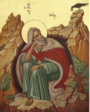 Την Παρασκευή 20 Ιουλίου γιορτάζει ο Ιερός Ναός Προφήτη Ηλία στα Γρεβενά