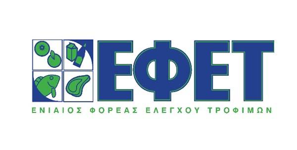 ΕΦΕΤ: Ανάκληση συσκευασμένου ψωμιού σικάλεως