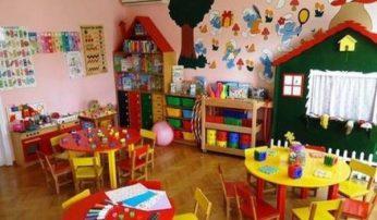 Η ΕΕΤΑΑ ανακοίνωσε τα οριστικά αποτελέσματα για τους παιδικούς σταθμούς μέσω ΕΣΠΑ