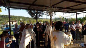 Εορτή Αγίου Παϊσίου στο Κέντρο Γρεβενών (Φωτογραφικό υλικό)