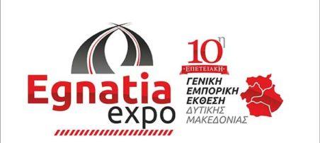 Έκλεισε της πύλες της η 10η EGNATIA EXPO – Ραντεβού για το 2019