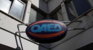 ΟΑΕΔ: Μέχρι σήμερα οι αιτήσεις για 30.333 θέσεις πλήρους απασχόλησης