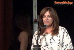 Απονομή Τιμητικών Επαίνων στο Β' Συνέδριο Απανταχού Γρεβενιωτών (2ο μέρος) (Βίντεο – φωτογραφίες)