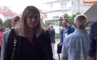 Τελετή έναρξης Β' Συνεδρίου Απανταχού Γρεβενιωτών (1ο μέρος) Βίντεο – φωτογραφίες)