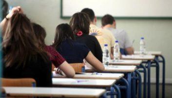Τα πάνω – κάτω στην Παιδεία: Αλλάζουν οι Πανελλήνιες-Νέο σύστημα εισαγωγής σε ΑΕΙ-ΤΕΙ