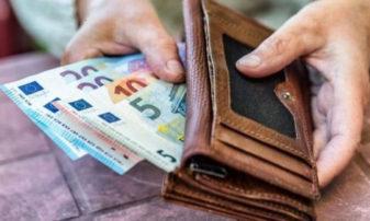 Από σήμερα αρχίζει η καταβολή συντάξεων- Οι ημερομηνίες ανά ταμείο