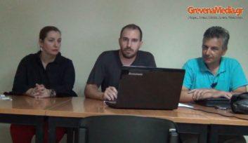 Εμπορικός Σύλλογος Γρεβενών: Η κλήρωση των λαχνών του «Τυχερού Τριημέρου» (Βίντεο – φωτογραφία)