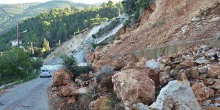 Κατεπείγουσα έρευνα ΙΓΜΕ σε χωριά της Δυτικής Μακεδονίας λόγω κατολισθήσεων