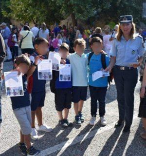 Ενημερωτικά φυλλάδια διανεμήθηκαν σήμερα από τροχονόμους σε μαθητές Δημοτικών Σχολείων και γονείς σε περιοχές της Δυτικής Μακεδονίας
