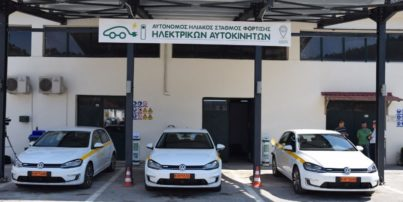 Αυτόνομος ηλιακός σταθμός φόρτισης ηλεκτρικών οχημάτων από το ΤΕΙ Δυτικής Μακεδονίας