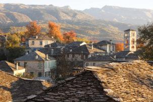 Οι συνταξιούχοι ΤΕΒΕ-ΟΑΕΕ Νομού Γρεβενών διοργανώνουν ημερήσια εκδρομή στα Ζαγοροχώρια