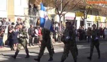 Γρεβενά: Παρέλαση για την  Εθνική Επέτειο του «ΟΧΙ» (Βίντεο -Φωτογραφίες)