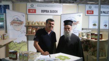 Ο Σεβασμιώτατος Μητροπολίτης Γρεβενών παρευρέθη στην Έκθεση Τροφίμων στην Αθήνα και στο περίπτερο της Περιφέρειας Δυτικής Μακεδονίας