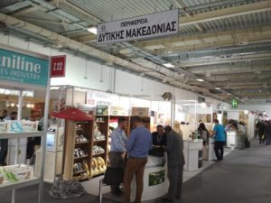 Συμμετοχή της Περιφέρειας Δυτικής Μακεδονίας  στην Έκθεση Market Expo 2018