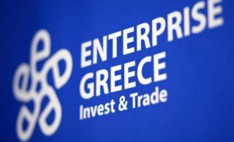 Επιχειρηματική επίσκεψη στην Κοζάνη από το Enterprise Greece