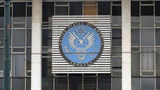 Αυξημένο ενδιαφέρον από τις ΗΠΑ για τη Δυτική Μακεδονία