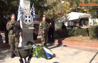 Γρεβενά: Επιμνημόσυνη δέηση και Κατάθεση Στεφάνων για την Επέτειο του «ΟΧΙ» (Βίντεο – φωτογραφίες)
