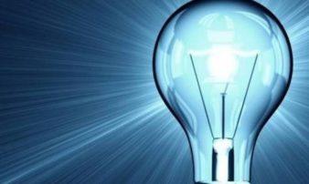 12 συμβουλές για να μη «φουσκώνουν» οι λογαριασμοί ηλεκτρικού ρεύματος