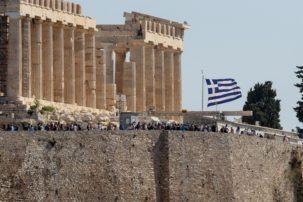 Πάνω από 2.300 αρχαιολογικά ακίνητα στο Υπερταμείο