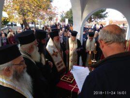 Θυρανοίξια Παρεκκλησίου Αγίας Αικατερίνης και Αγίου Χαραλάμπους στη Μηλιά Γρεβενών