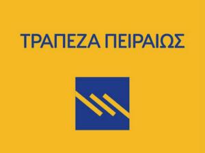 Η Τράπεζα Πειραιώς, η πρώτη Τράπεζα στην Ελλάδα που προσφέρει την υπηρεσία Global Payments Innovations της SWIFT για πληρωμές