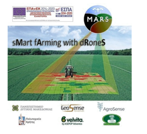 Αγροτικός Συνεταιρισμός Γρεβενών: '' Έξυπνη Γεωργία με την χρήση Drones''- ''sMart fArming with dRoneS (MARS)''- Ξεκίνησε το Ερευνητικό Έργο