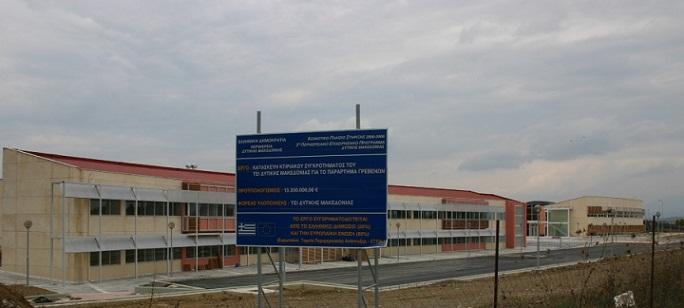 Αναστέλλει την λειτουργία λόγω των δυσμενών καιρικών συνθηκών το Πανεπιστήμιο και το ΤΕΙ Δυτικής Μακεδονίας