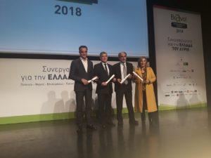 Βράβευση της Περιφέρειας Δυτικής Μακεδονίας ως εταίρος στο έργο REGIO-MOB του προγράμματος INTERREG EUROPE